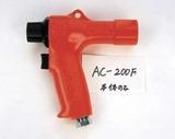 AC-200F. Пневмовоздуходувка. Диам. выпускного отверстия 34 мм.