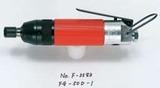 FG-12U-1. Шлифмашина цанговая. Цанга 3.6 мм. Ход 43000 об/мин. Мощность 410 Вт