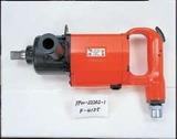 FPW-2220S-1. Пневмогайковерт прямой. Момент 300-500 Нм. Ход 2500 об/мин