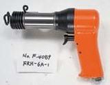 FRH-6-1. Клепальный молоток. Частота ударов 1800 уд/мин. (30 Гц). Шестигранный хвостовик