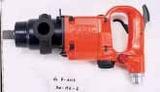 FW-19Z-5. Пневмогайковерт прямой. Момент 235-450 Нм. Ход 5000 об/мин.