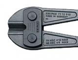 Запасная ножевая головка для 71 72 910 в комплекте с болтами 71 79 910