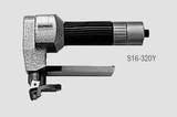 S16-320Y. Пневмоножницы. Макс. рез алюм. 2 мм., сталь 1,6 мм.