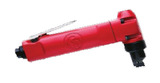 CP835. Пневмоножницы вырубные. Резка по стали 1.5 мм. Аллюминий 2.6 мм.